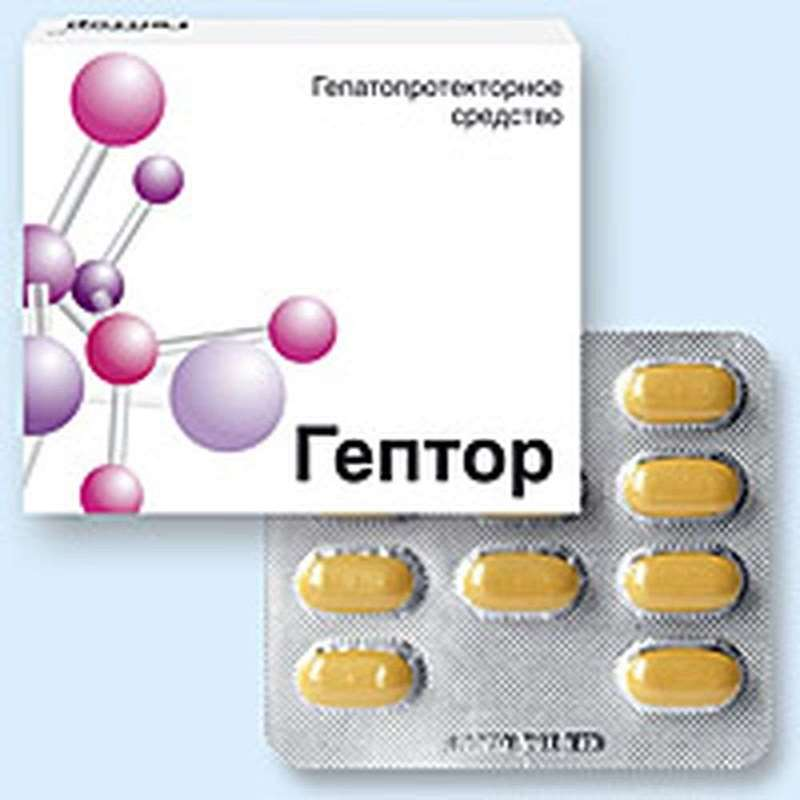 Heptor (Geptor) 400mg 20 pills buy drug with antidepressant activity online