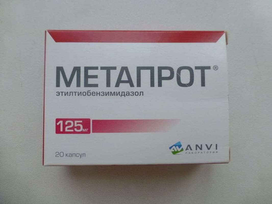 Metaprot, Metaprote, Bemitil buy online