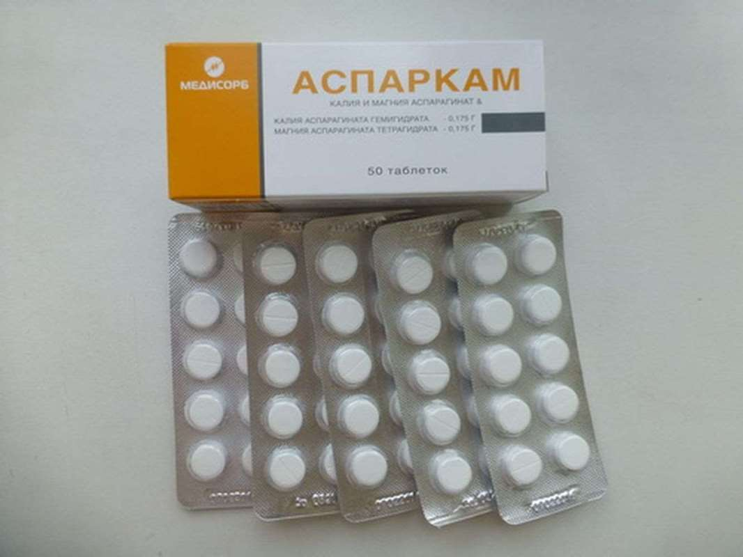 Asparcam (potassium and magnesium aspartate) buy online