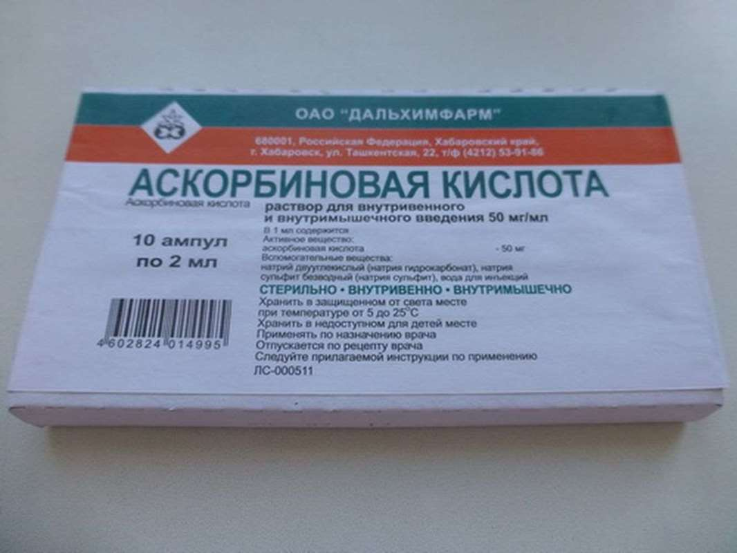 Vitamin С (Ascorbic Acid) injection 50mg 10 vials, 2ml per ampul buy online