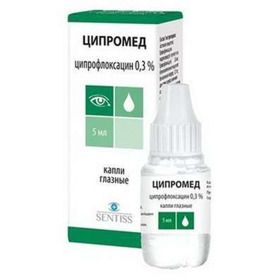Cipromed eye drops 0.3% 5ml buy Ciprofloxacin complex therapy for eyes