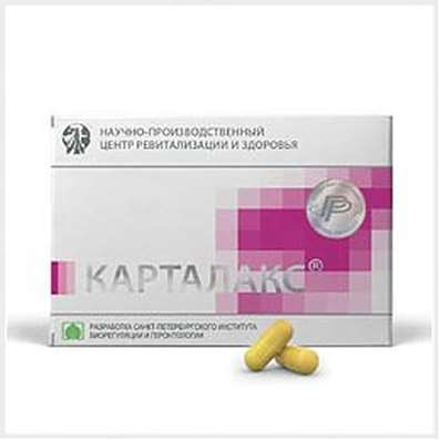 Kartalaks 60 capsules buy peptide complex cartilage tissue online