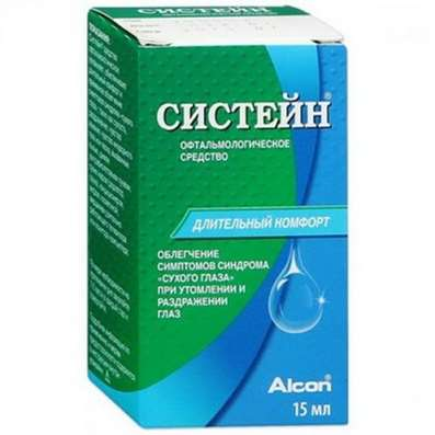 Systein eye drops 15ml buy reduce irritation and dryness of the mucosa