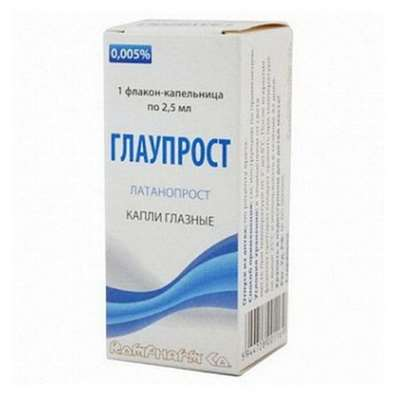 Glauprost eye drops 0.005% 2.5ml buy antiglaucoma ophthalmic preparation