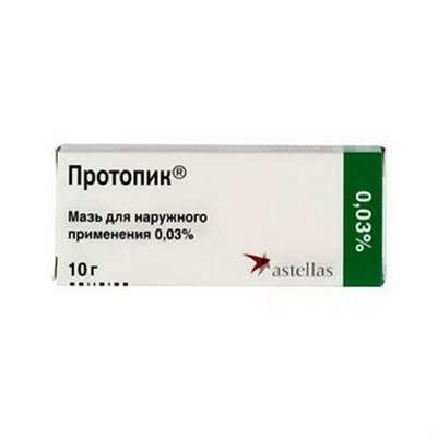 Protopic ointment 0.03% 10gr buy treat atopic dermatitis
