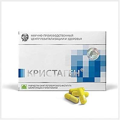 Kristagen intensive 1 month course 180 capsules buy peptide complex immune system online