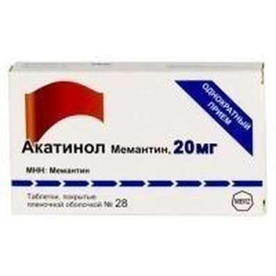 Akatinol Memantine 20mg 28 pills buy drug improving cerebral metabolism