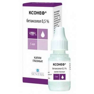 Xonef eye drops 0.5% 5ml buy antiglaucoma drug online