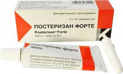 Posterisan forte ointment 25gr buy immunostimulating