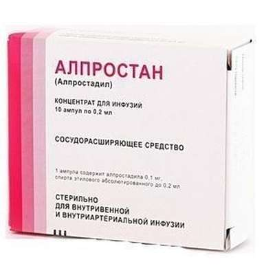Alprostan injection 0.1mg 0.2ml 10 vials buy vasodilating and angioprotective action