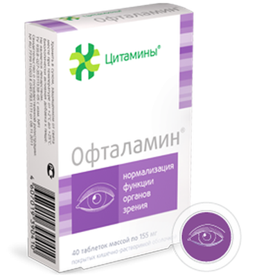Oftalamin bioregulator of eyes 40 pills buy cytamins