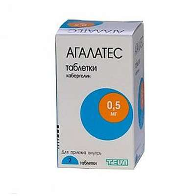 Agalates 0.5mg 2 pills buy stimulation of dopamine receptors