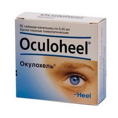 Oculoheel eye drops 0.45ml 15 pieces buy pronounced anti-inflammatory, analgesic effect