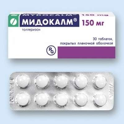 Mydocalm 150mg 30 pills buy effective muscle relaxant online