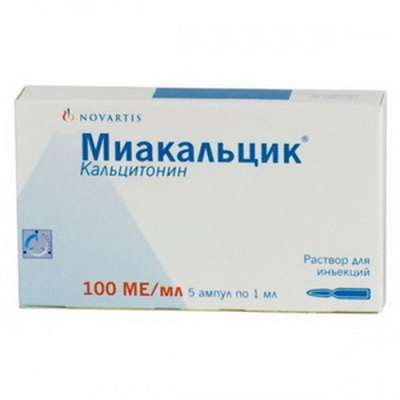 Miacalcic injection 100ME 1ml per vials, 5 vials buy increase of bone mineral density
