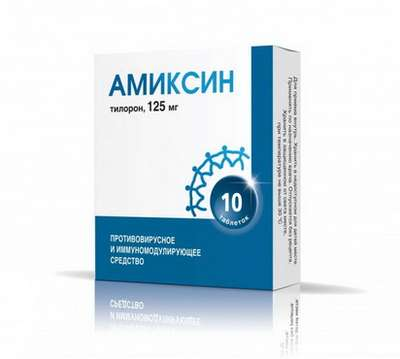 Amixin 125mg 10 pills buy antiviral and immunomodulating drug online